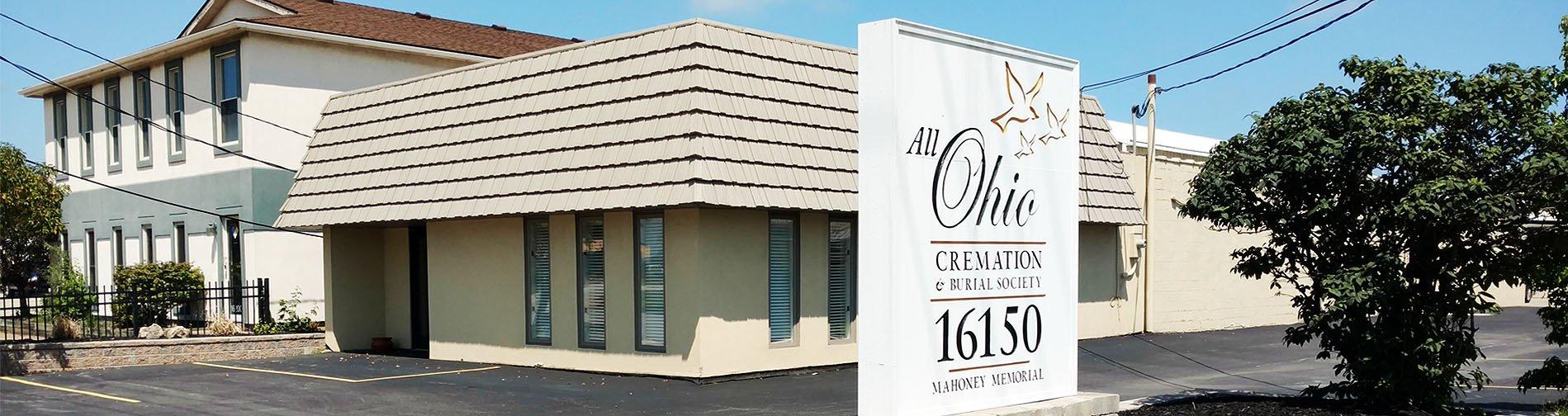 Michael P. Hite, Sr. — All Ohio Cremation & Burial Society